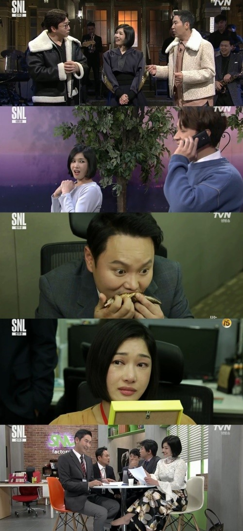 선우선 김민교. 사진=tvN 'SNL8' 방송 캡쳐