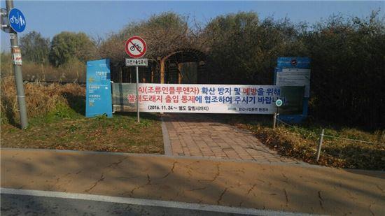 제공=서울시