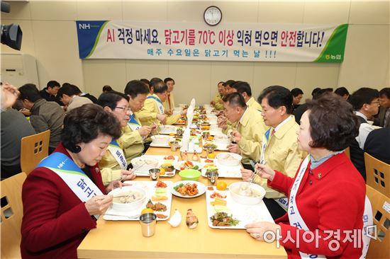 김병원 농협중앙회장(오른쪽 두번째)은 21일 서울 서대문구 농협중앙회 구내식당에서 열린 닭고기 소비촉진 시식행사에서 소비자단체, 가금단체협회 관계자와 임직원들과 삼계탕을 시식하고 있다.