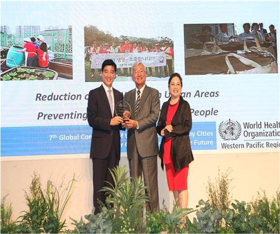 제7차 서태평양 건강도시연맹 국제 컨퍼런스 시상식
