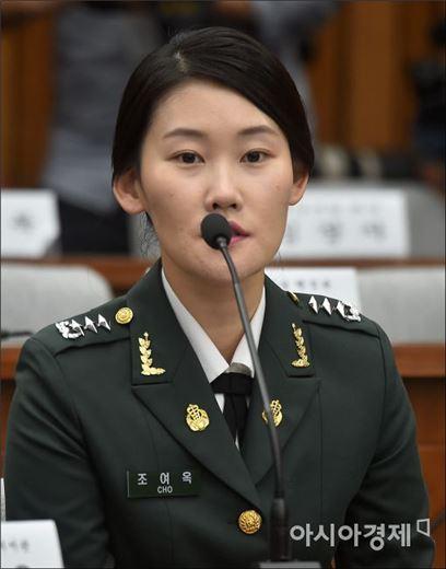특검, '세월호 7시간' 밝히나…조여옥 대위 참고인 소환 조사