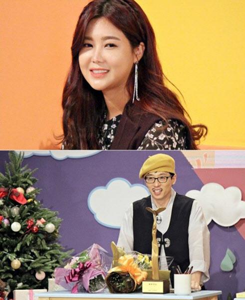 22일 방송된 KBS '해피투게더3'/사진=KBS 제공
