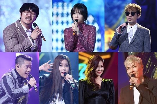 23일 듀엣가요제 출연진/사진=MBC 제공