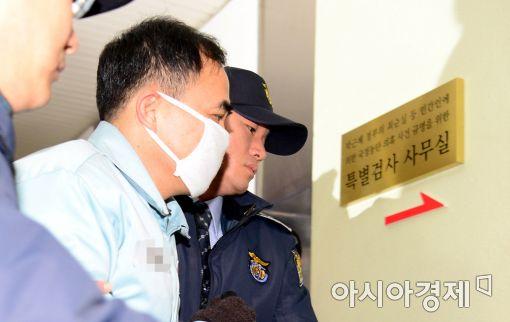 [포토]특검, 김종 전 차관 첫 공개소환