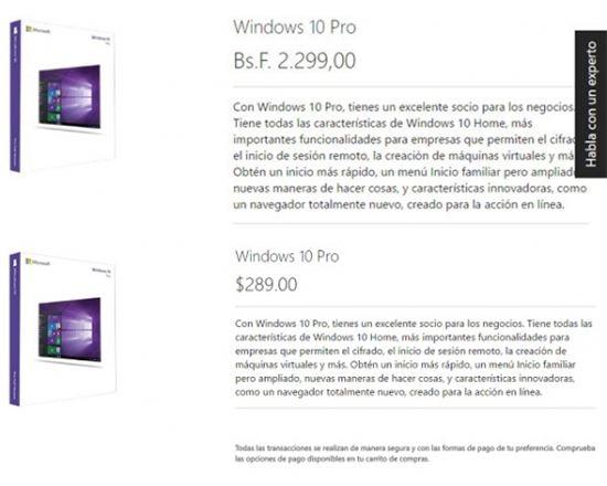 MS사 '윈도우10' 판매 페이지. 국가 설정을 베네수엘라로 할 경우 2.299 볼리바르에 구매가 가능해 대란이 발생했다. 현재 289달러로 수정됐다. 사진=MS 홈페이지 캡처