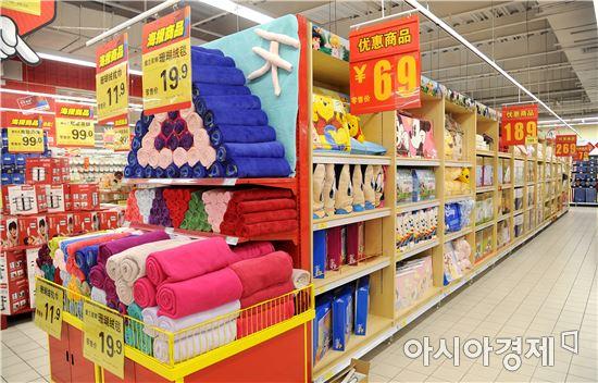 롯데마트 중국 선영점