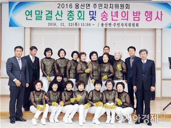 장흥군 용산면주민자치 한 해 성과 '풍성'
