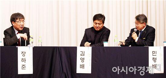 민형배 광산구청장, 장하준 교수 강연 패널 참여