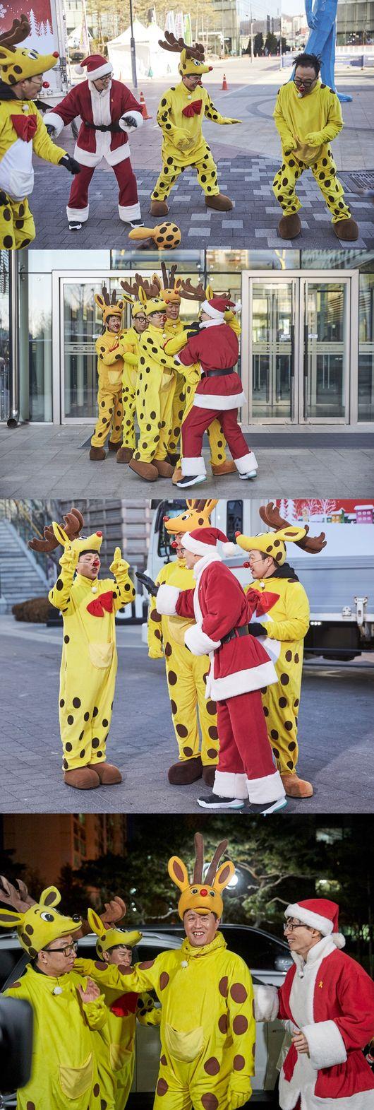 산타와 루돌프. 사진=MBC '무한도전' 제공