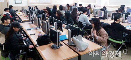 호남대 관광경영학과, 항공예약발권 자격증 교육