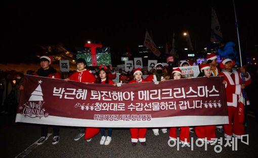[포토]'청와대에 선물하러 가는 산타들'