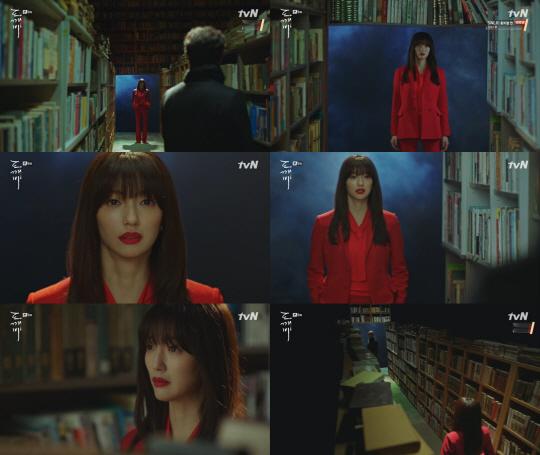 이엘. 사진=tvN '도깨비' 방송 캡쳐