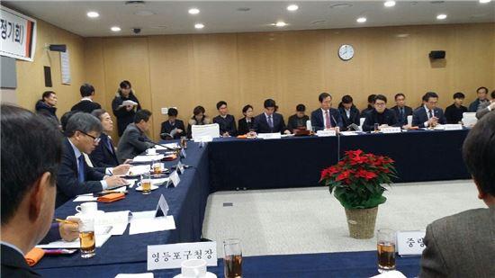 지난 23일 오전 열린 서울시구청장협의회