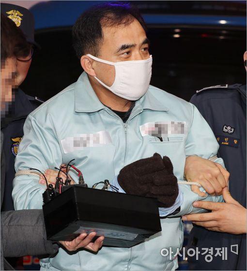 [포토]김종 전 차관, '묵묵부답 소환'