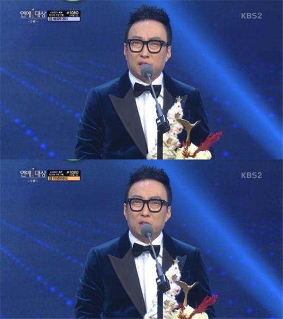 박명수. 사진=KBS2 'KBS 연예대상' 방송 캡쳐