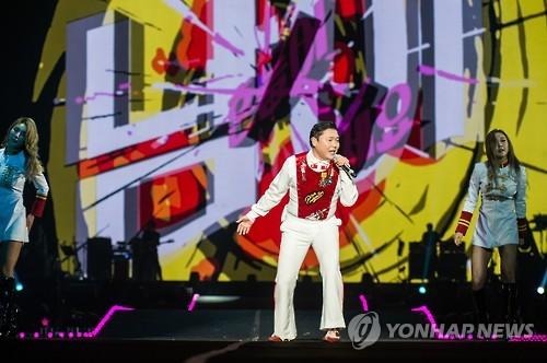 싸이. 사진=연합뉴스 제공