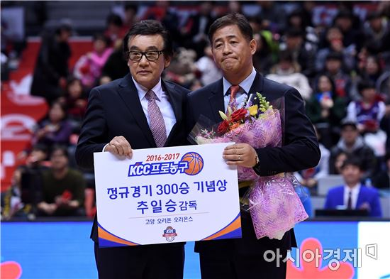 [포토]추일승 감독, '정규리그 통산 300승 시상'