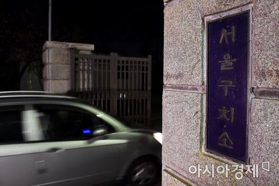 서울구치소[사진=스포츠투데이 제공]
