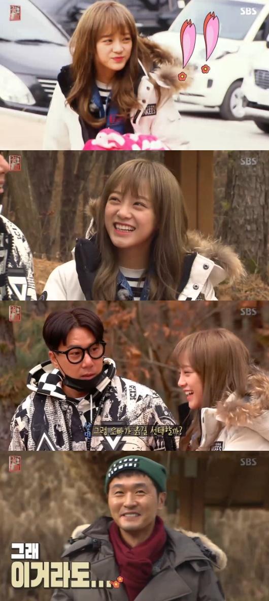 구구단 김세정. 사진=SBS '꽃놀이패' 방송 캡쳐