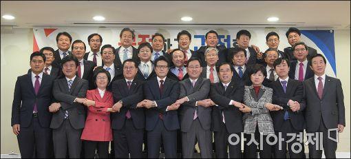 """개혁보수신당 """"정유년, 책임정치로 민생 현안 챙길 것"""""""