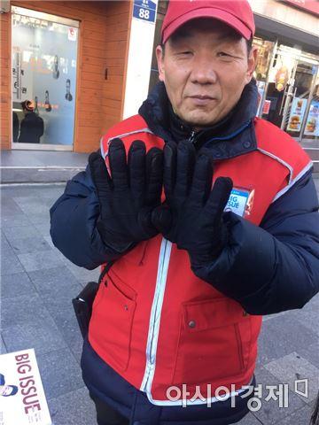 손님이 춥다며 사준 장갑을 자랑스럽게 내미는 신영순씨. 간혹 손님들이 빵이나 커피를 사오기도 하고, 이렇게 선물을 주기도 한다.