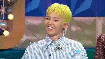 '라디오스타' 지드래곤/ 사진= MBC '라디오스타'방송 캡처