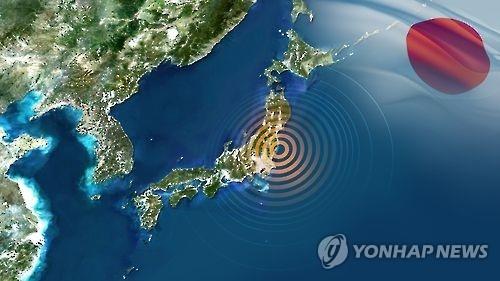일본 지진이 발생했다. / 사진= 연합뉴스 제공