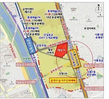 위치도(자료:서울시)