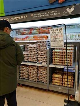 롯데마트 서울역점을 방문한 한 소비자가 달걀 코너 앞에서 구매를 망설이고 있다.