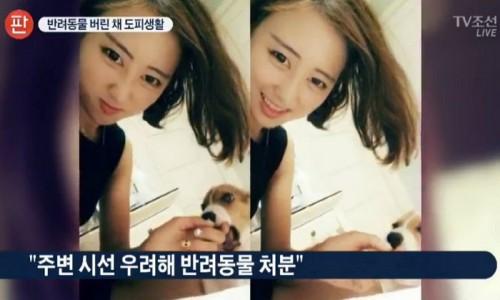 정유라가 자신의 반려동물과 함께 찍은 사진이다/사진= TV조선 '뉴스판' 방송 캡처