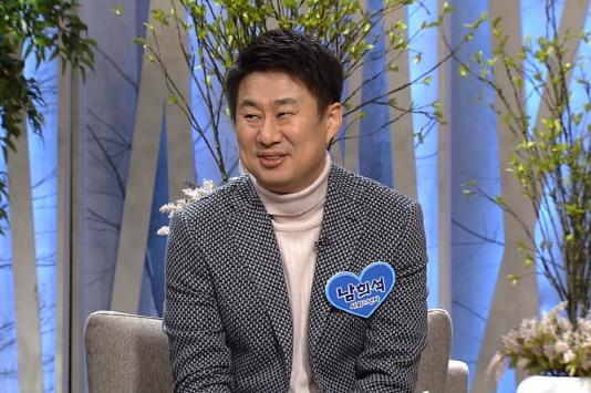 사진= SBS '자기야-백년손님' 방송 캡처