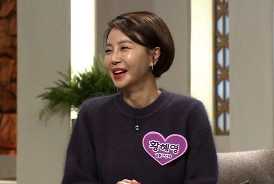 황혜영/ 사진= SBS '자기야-백년손님'방송 캡처