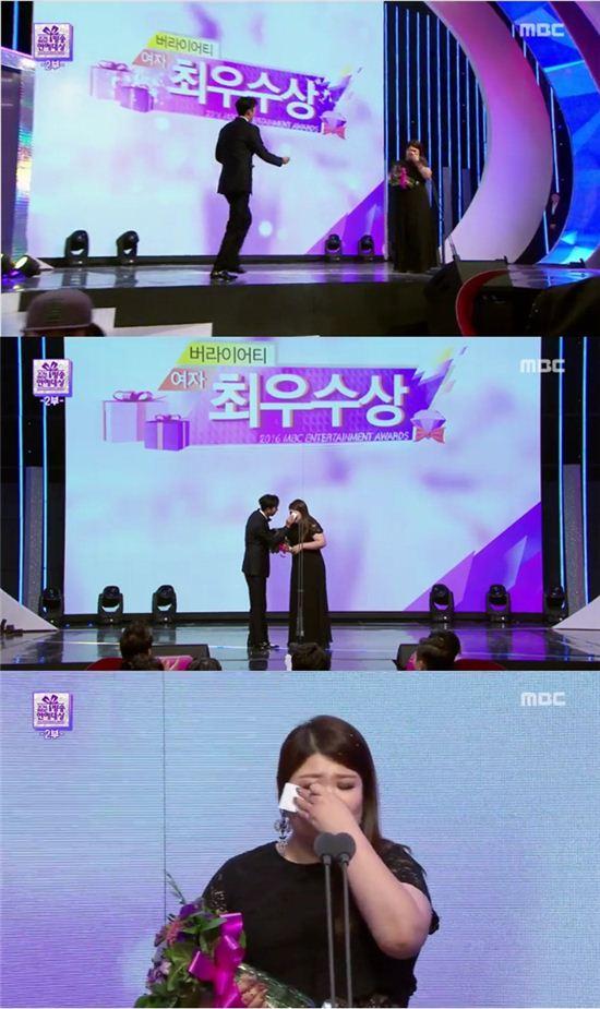 'MBC 방송연예대상'에서 슬리피가 수상 소감을 하는 이국주에게 달려가 눈물을 닦아주고 있다./사진='MBC 방송연예대상' 방송화면 캡처