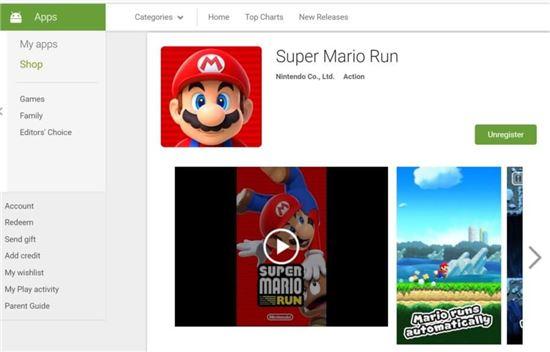 슈퍼마리오 런이 구글 플레이에서 사전예약을 시작했다.(출처=벤처비트)