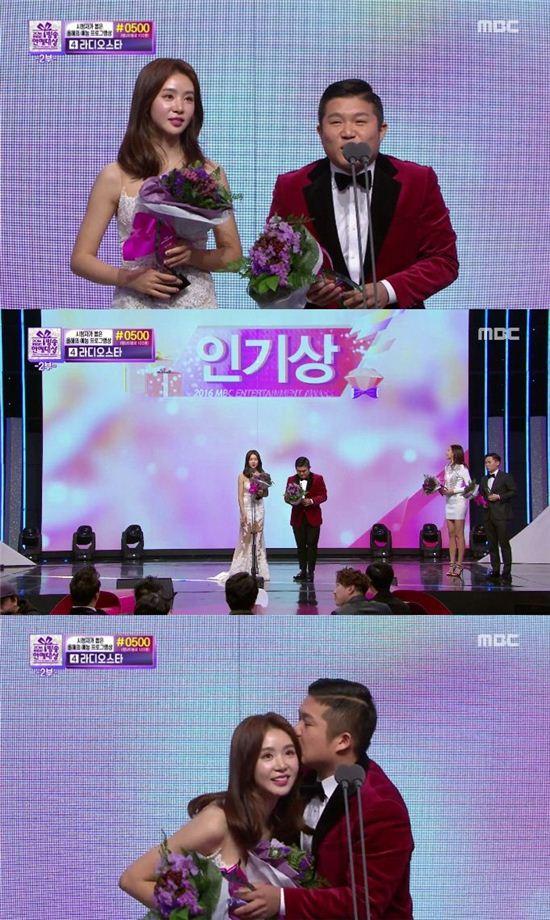 차오루-조세호 커플이 '2016 MBC 연예대상'에서 인기상을 수상했다./사진=2016 MBC 연예대상 방송화면 캡처