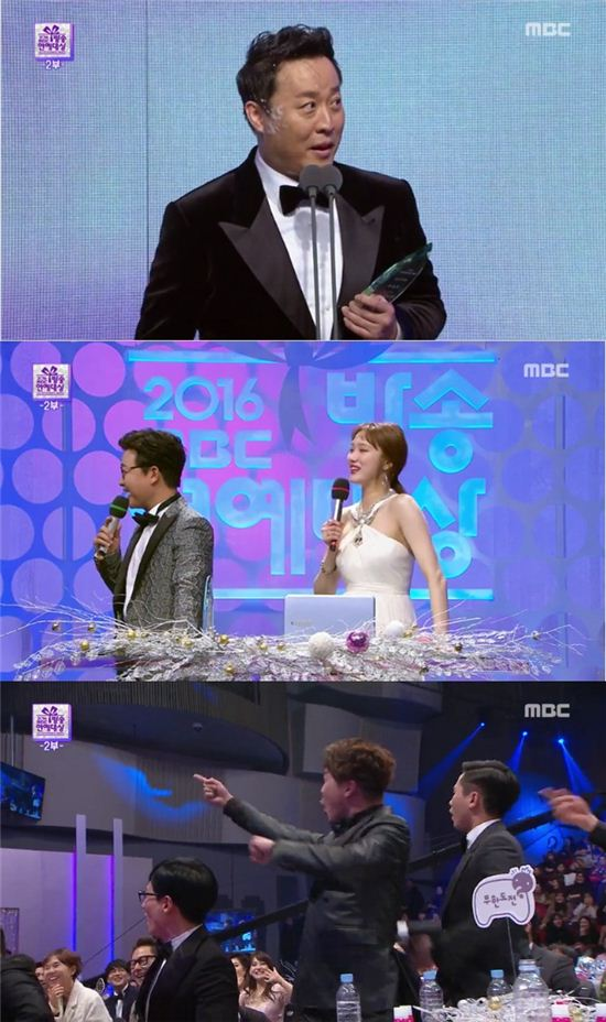29일 'MBC 방송연예대상'에서 정준하가 버라이어티 부분 최우수상을 받았다./사진='MBC 방송연예대상' 방송화면 캡처