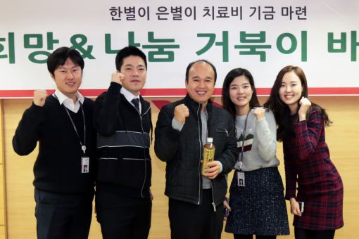 광동 '야관문茶 야왕' CF 모델 김광규가 광동제약 자선바자회에 참여해 기념사진 촬영을 하고 있다.