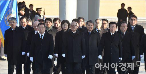 [포토]현충원 찾은 헌법재판관들