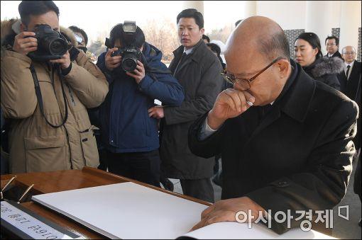 [포토]방명록 고심하는 박한철 헌재소장