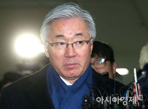 [포토]문화계 블랙리스트 관리 김종덕, 특검 출석