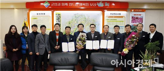 보성군, 2016 민원행정분야 수상 잇따라