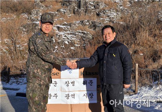 윤장현 광주시장, 무등산 공군부대 위문품 전달