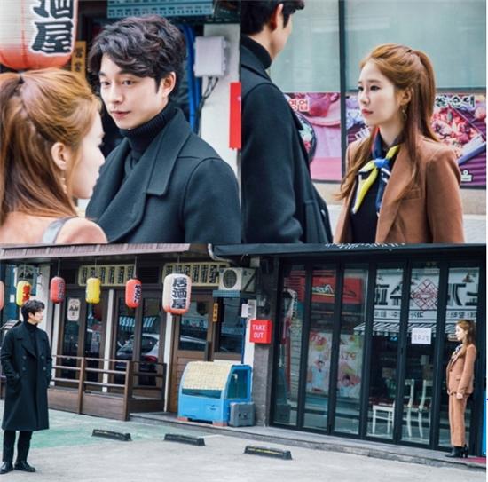 도깨비/ 사진= tvN 제공