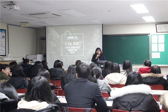 성신여고 학생들을 대상으로 강의를 하고 있는 사회적기업 연구 대학생 동아리원