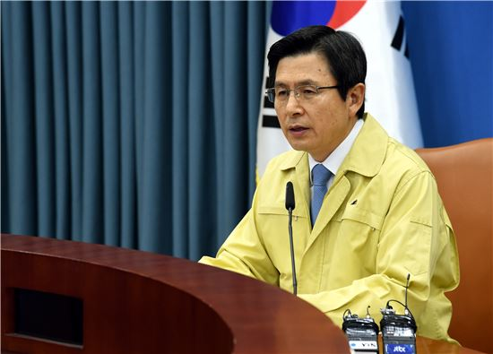 황교안 대통령 권한대행이 31일 정부서울청사에서 열린 AI일일점검회의에 참석해 모두발언을 하고 있다.