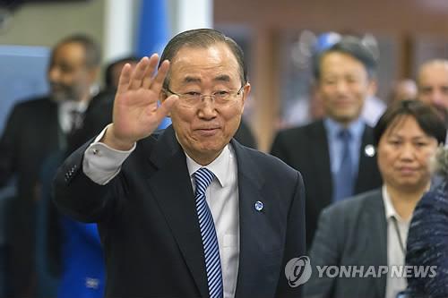 반기문 유엔사무총장. 사진=연합뉴스 제공