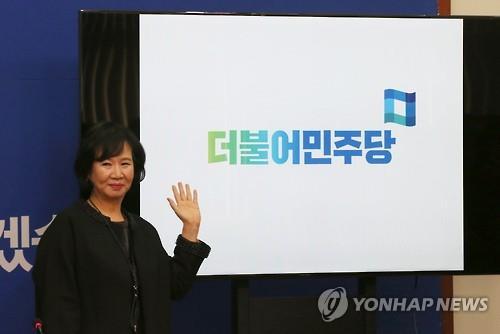 손혜원 더불어민주당 의원. 사진=연합뉴스 제공