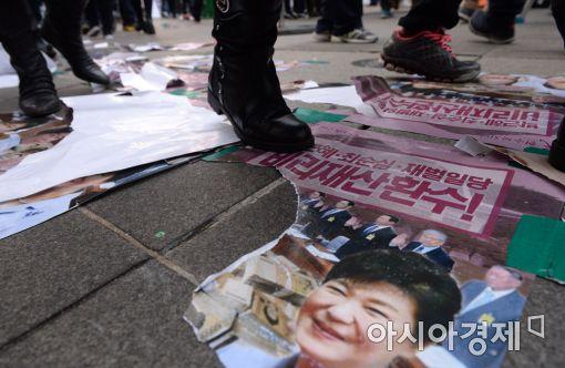 [포토]올해 마지막 날, '광장으로'