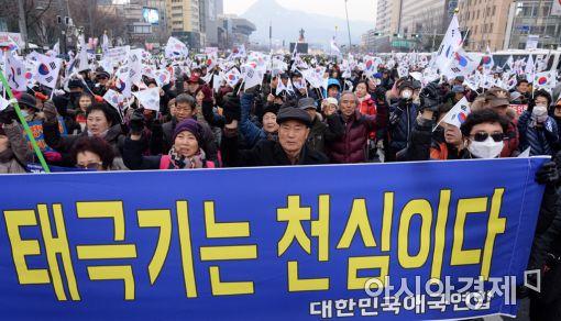 [포토]'맞불 행진'