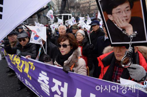 [포토]'탄핵 기각 행진'